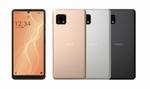 洗えるAndroid One S8と独自機能が光るAQUOS sense4 basic
