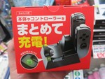 SwitchやJoy-Conをまとめて充電できる1650円のマルチ充電スタンド