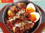 松屋「ビーフシチュー定食」とろっとろの牛肉がごろっごろ入った冬の絶品メニュー