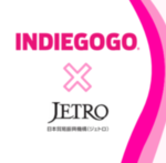 Indiegogoの国内銀行口座、日本円サポート――ハードウェアスタートアップの世界進出をJETROが支援