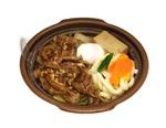 セブン-イレブン「玉子を添えた特製牛すき鍋」レンジでお手軽