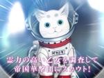 『サクラ革命』連続動画の第五弾を公開!日本各地の乙女たちを帝国華撃団にスカウトせよ!