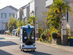 パナソニック、藤沢市のスマートタウンで住宅街向け配送サービスを実証実験