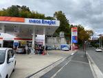 駐車場シェア「akippa」、ガソリンスタンドの空きスペースを活用へ