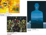 横浜美術館、20世紀の西洋美術の巨匠による絵画など約120点を展示する「トライアローグ展」を開催