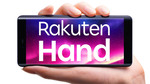 楽天モバイル、横幅約63mmでFeliCa搭載の「Rakuten Hand」発売 価格は2万円