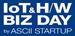アスキー厳選のハードウェアベンチャーピッチなど開催 SEMIとASCII STARTUPのコラボイベント