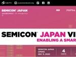 【12/11開催】SEMICON Japan 2020 Virtualに、ASCII STARTUPがパートナーイベント実施