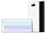 UQ mobile、「Xperia 8 Lite」を11日、「Galaxy A21」を12日に発売