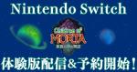 家族で闘うアクションRPG 「チルドレン・オブ・モルタ~家族の絆の物語~」、 Nintendo Switchにて体験版配信開始