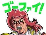 コミック最新刊発売記念!ファルコム LINE スタンプ第34弾『も~っと集まれ!ファルコム学園』発売