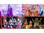 DyDo、「ダイドーグループ日本の祭り」の映像31作品をウェブ配信