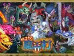 伝説の死にゲーが復活!Switch用ソフト『帰ってきた 魔界村』2021年2月25日に発売決定!