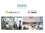 慶應義塾大学と三菱地所、横浜・関内エリアでオープンイノベーション推進に向けた共同研究開始