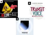 Spotify、有名出版社とともにオリジナル・ポッドキャストシリーズ「#聴くマガジン」
