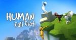 ふにゃふにゃパズルアクションゲームの「ヒューマン フォール フラット」スマホ版、新マップ「サーマル」「ファクトリー」追加