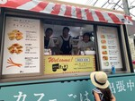 akippa、駐車場で弁当などを販売する「akippaマルシェ」の実証実験を開始