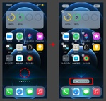 iPhoneのホーム画面から使っていないページを削除して整理する