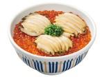 【本日発売】なか卯、最高に豪華な「いくら・あわび丼」の「極上盛」