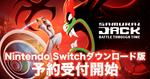 「サムライジャック:時空の戦い」、Nintendo Switchダウンロード版の予約受付開始