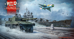マルチコンバットオンラインゲーム「War Thunder」、装輪戦車や重巡洋艦など限定兵器が貰えるイベント開始