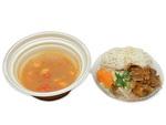 セブン、牛カルビ肉と野菜も楽しめる「牛骨スープのクッパ」弁当