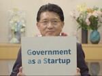 Web Summit 2020で平井大臣、小池都知事がデジタル庁、スタートアップに訴求
