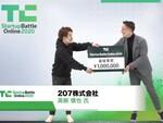 配達効率を89%アップさせるアプリが受賞「TechCrunch Startup Battle Online 2020」ファイナルラウンド