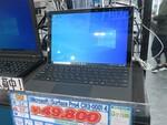 タイプカバーとペン付き! フルセットの「Surface Pro 4」の中古が5万円切り特価