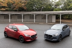 マツダの人気SUV「CX-5」「CX-8」がマイナーチェンジ! スポーティーな特別仕様車も