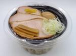 セブン、好評の「とみ田監修つけ麺」焼き豚増量して登場!