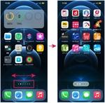 iOS 14なら素早くホーム画面のページめくりが可能に!