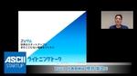 海外スタートアップの情報分析プラットフォーム「ZUVA」
