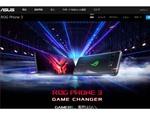 ASUS、ゲーミングスマホ「ROG Phone 3」とアクセサリー「TwinView Dock 3」を値下げ