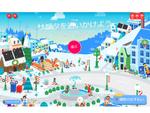 グーグル、今年も「サンタを追いかけよう」ページ開設 家族が楽しめるゲームを用意