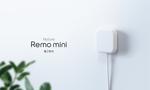 赤外線飛距離が2倍に、スマートリモコン「Nature Remo mini 2」