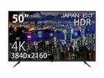 JAPANNEXT、HDR対応の4K対応50型ディスプレー「JN-VT5000UHDR」発売