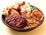 オリジン、肉×肉×肉!「肉トリプル丼」今年フィナーレの29日に発売