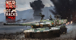 「War Thunder」、大型アップデートで兵器30種追加 宝くじや豪華賞品抽選企画も開催