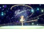 VIVEPORTインフィニティでVR映画「Feather」が公開