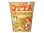 パンに合うカップ麺って?マルチャンQTTA「みそクリームオニオン味」