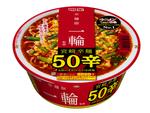 辛麺屋一輪監修、「宮崎辛麺」50辛(マグマ)