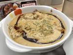 松屋「チキンフリカッセ定食」濃厚なオマール海老ソースで飯がうまい!