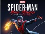 PS5/PS4『Marvel's Spider-Man: Miles Morales』にてアメキャラ系ライター杉山すぴ豊さんによる特別トレーラーを公開!