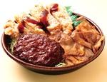 【本日発売】オリジンの今年最後の「肉トリプル丼」ニクの日限定!
