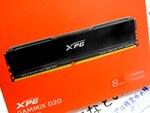 ADATA「XPG」からお買い得なDDR4-3200対応メモリーが発売