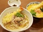 【本日発売】丸亀製麺、神戸牛や大海老を使用した「年明けうどん」