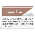 IQOS「ヒーツ」シリーズ約2年ぶりの新作「ヒーツ・ピュア・ティーク」登場、まろやかでクセのない味わい