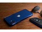 1台ずつ丁寧にアルミの塊から削り出した「CLEAVE Aluminum Bumper for iPhone 12 mini」、1月下旬発売