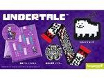 『UNDERTALE』最新グッズ3点を販売開始!Fangamer Japanが新春初売り祭スタート&最新グッズをリリース